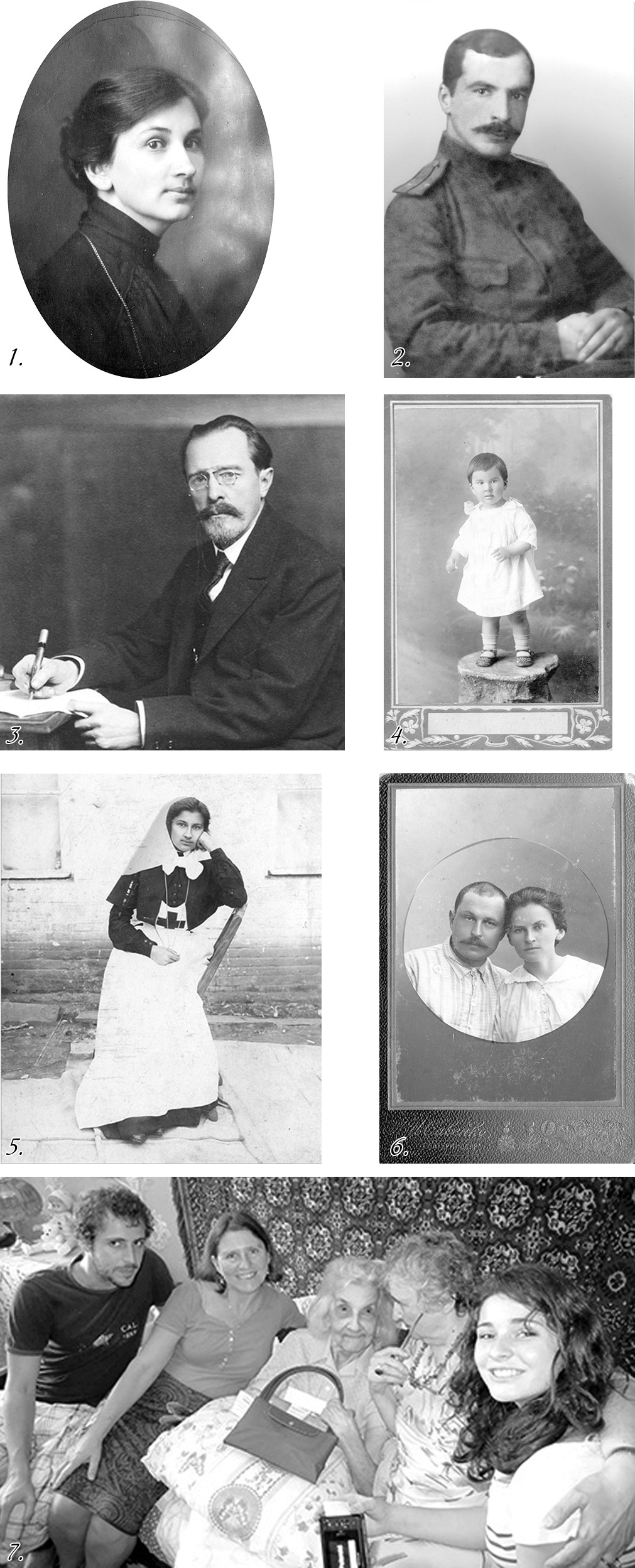 Русские мама сыном постели 20 фотография